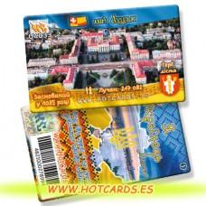 ХотКардс UC033-2  Луцьк Я Українець Міста(I)(50/400)