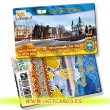 ХотКардс UC035-1 Тернопіль Я Українець Міста(I)(50/400)