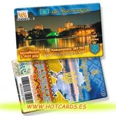 ХотКардс UC038-3  Хмельницьк Я УкраїнецьМіста(I)(50/400)
