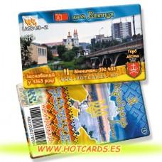 ХотКардс UC043-2 Вінниця Я Українець Міста(I)(50/400)