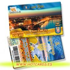 ХотКардс UC044-3 Київ Я Українець Міста(I)(50/400)