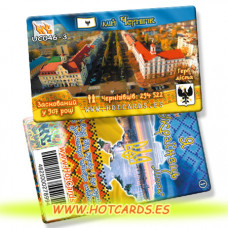 ХотКардс UC046-3 Чернігів Я Українець Міста(I)(50/400)