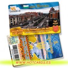 ХотКардс UC053-3 Полтава Я Українець Міста(I)(50/400)