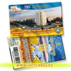 ХотКардс UC055-4  Херсон Я Українець Міста(I)(50/400)