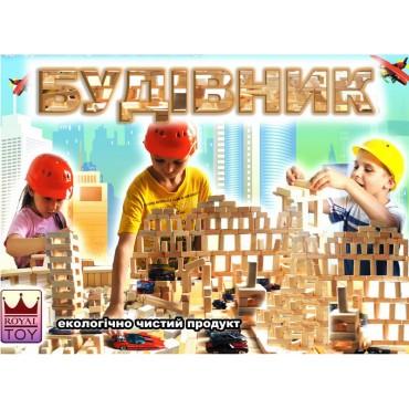 Конструктор БУДІВНИК - MAX (900дет.) + ТЕХНИКА  ECO-LEGO RoyalToy(c)