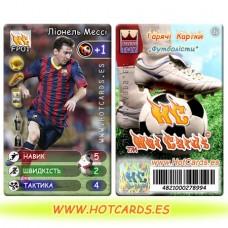 HotCards-ХотКардс FP01 Ліонель Мессі ФП(Б)(50/400)