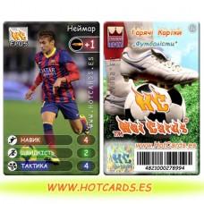 HotCards-ХотКардс FP05 Неймар ФП(Б)(50/400)