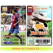 HotCards-ХотКардс FP06 Роналдіньо ФП(Б)(50/400)