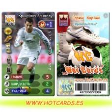 HotCards-ХотКардс FP08 Кріштіану Роналду ФП(Б)(50/400)