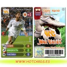 HotCards-ХотКардс FP09 Серхіо Рамос ФП(Б)(50/400)