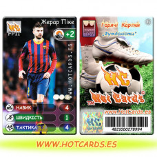 HotCards-ХотКардс FP11 Жерар Піке ФП(Б)(50/400)