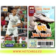 HotCards-ХотКардс FP12 Пепе ФП(Б)(50/400)