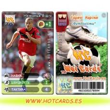 HotCards-ХотКардс FP15 Неманья Відіч ФП(Б)(50/400)