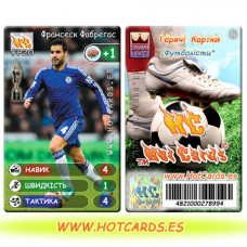 HotCards-ХотКардс FP19 Хаві ФП(Б)(50/400)