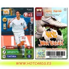HotCards-ХотКардс FP25 Кака ФП(Б)(50/400)