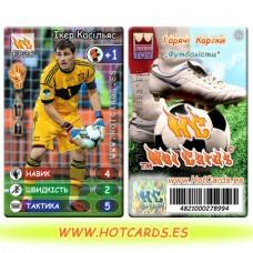 HotCards-ХотКардс FP26 Ікер Касільяс ФП(Б)(50/400)