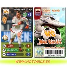 HotCards-ХотКардс FP27 Мануель Ноєр ФП(Б)(50/400)