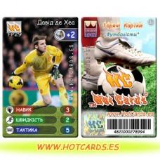 HotCards-ХотКардс FP29 Давід де Хеа ФП(Б)(50/400)
