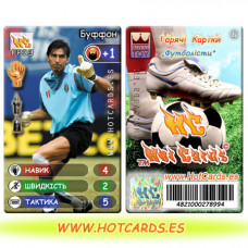 HotCards-ХотКардс FP33 Буффон ФП(Б)(50/400)