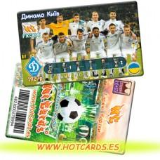 ХотКардс FK004 Динамо Київ ФК(K)(50/400)