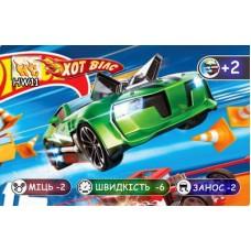ХотКардс HW11 Машина ХотВилс (Б)(50/400)