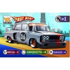 ХотКардс HW30 Машина ХотВилс (Б)(50/400)