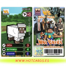 ХотКардс G005 ВІВЦЯ Відео Ігри-M (Б)(50/400) Minecraft