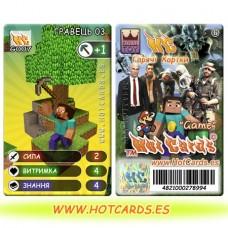 ХотКардс G007 ГРАВЕЦЬ 03 Відео Ігри-M (Б)(50/400)