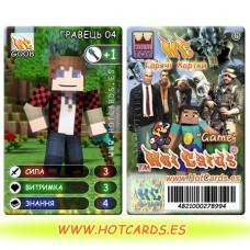 ХотКардс G008 ГРАВЕЦЬ 04 Відео Ігри-M (Б)(50/400)