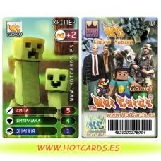 ХотКардс G009 КРІПЕР Відео Ігри-M (Б)(50/400)