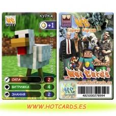 ХотКардс G011 КУРКА Відео Ігри-M (Б)(50/400)