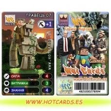 ХотКардс G018 ГРАВЕЦЬ 07 Відео Ігри-M (Б)(50/400)
