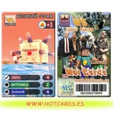 ХотКардс G040 ВЕЛИКИЙ СТРАЖ Відео Ігри-M (Б)(50/400)