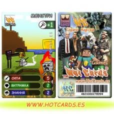ХотКардс G046 МОНСТРИ Відео Ігри-M (Б)(50/400)