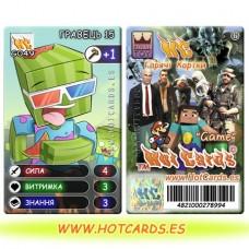 ХотКардс G049 ГРАВЕЦЬ 15 Відео Ігри-M (Б)(50/400)