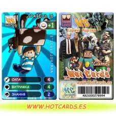 ХотКардс G050 ГРАВЕЦЬ 16 Відео Ігри-M (Б)(50/400)
