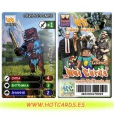 ХотКардс G052 СВИНОЗОМБІ Відео Ігри-M (Б)(50/400)