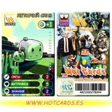 ХотКардс G058 ЛЕТЮЧИЙ СЛИЗ Відео Ігри-M (Б)(50/400)