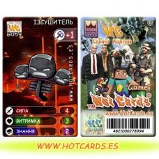 HotCards-HotCards-ХотКардс Minecraft(майнкрафт)ХотКардс G059 ІЗСУШИТЕЛЬ Відео Ігри-M (Б)(50/400)