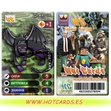 ХотКардс G060 ДРАКОН Відео Ігри-M (Б)(50/400)