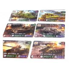 Боевой набор игра ХотКардс Танки 6 игровых карточек
