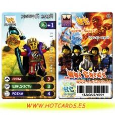 HotCards-ХотКардс NinjaGo(ниндзяго)  CNJ02 ХИТРИЙ ЗМІЙ Супер Герої(Б)(50/400)