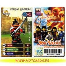 HotCards-ХотКардс NinjaGo(ниндзяго)  CNJ04 ЛИЦАР ДРАКОН Супер Герої(Б)(50/400)