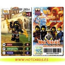 HotCards-ХотКардс NinjaGo(ниндзяго) CNJ07 МАСТЕР ЛЕЗА Супер Герої(Б)(50/400)