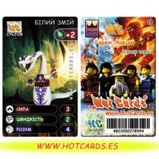 HotCards-ХотКардс NinjaGo(ниндзяго)  CNJ08 БІЛИЙ ЗМІЙ Супер Герої(Б)(50/400)