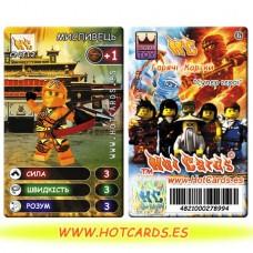 HotCards-ХотКардс NinjaGo(ниндзяго) CNJ12 МИСЛИВЕЦЬ Супер Герої(Б)(50/400)
