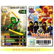 HotCards-ХотКардс NinjaGo(ниндзяго) CNJ13 ЗЕЛЕНИЙ ВОЇН Супер Герої (Б)(50/400)
