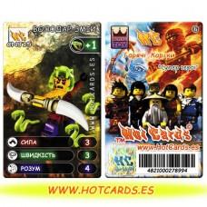 HotCards-ХотКардс NinjaGo(ниндзяго) ХотКардс CNJ15 ВОЛОДАР ЗМІЙ Супер Герої(Б)(50/400)