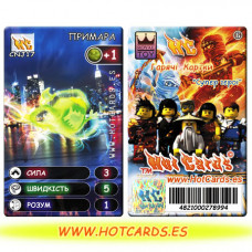 HotCards-ХотКардс NinjaGo(ниндзяго) CNJ17 ПРИМАРА Супер Герої(Б)(50/400)