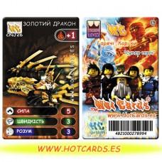 HotCards-ХотКардс NinjaGo(ниндзяго) ХотКардс CNJ26 ЗОЛОТИЙ ДРАКОН СуперГерої(Б)(50/400)
